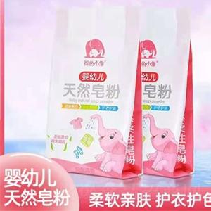 棕色小象婴幼儿天然皂粉