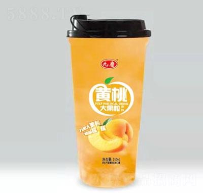 九磨黄桃大果粒饮料550ml