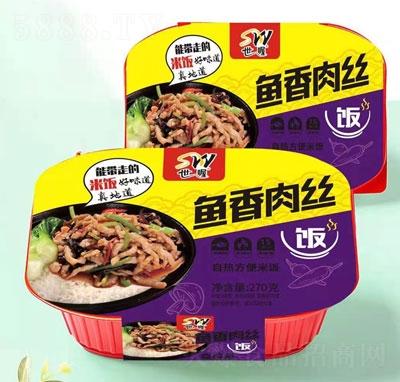 世喔鱼香肉丝自热方便米饭
