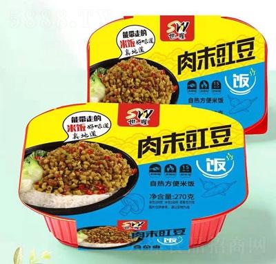 世喔肉末豇豆自热方便米饭