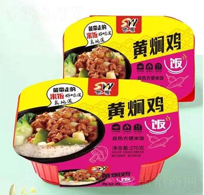 世喔黄焖鸡自热方便米饭