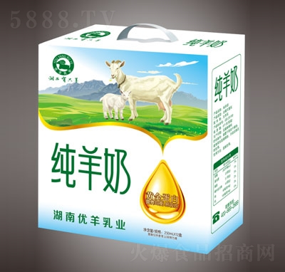 湘西有只羊纯羊奶250ml×12