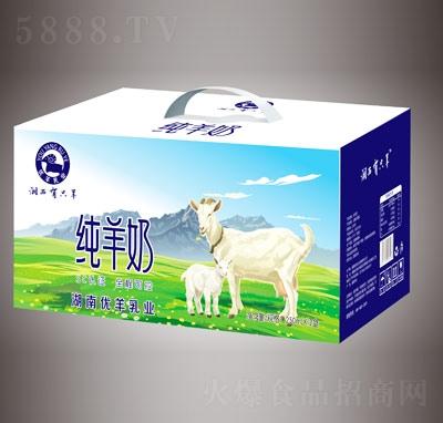 湘西有只羊纯羊奶250ml×12盒