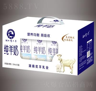 湘西有只羊纯羊奶250毫升×12