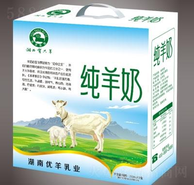 湘西有只羊纯羊奶250毫升×12盒
