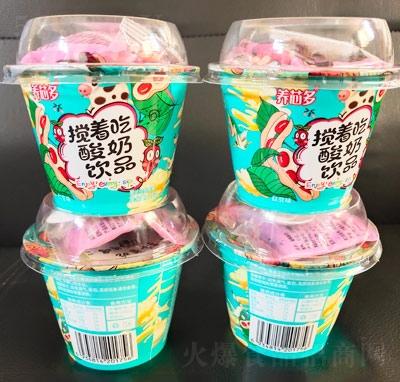 养芯多搅着吃酸奶饮品145g