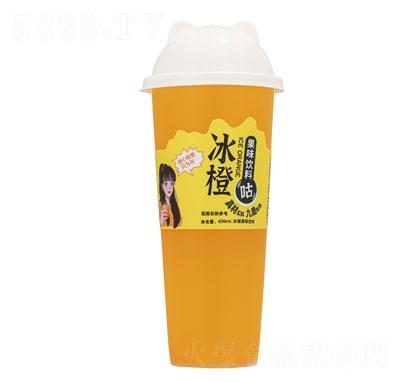 九磨冰橙果味�料