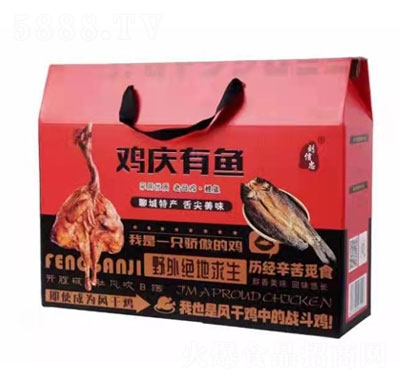 刘信忠鸡庆有鱼(盒)产品图