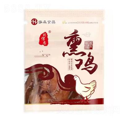 刘信忠熏鸡产品图