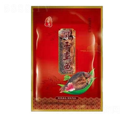 刘信忠风干熏鱼产品图