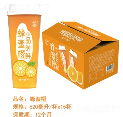 三��品�r�r蜂蜜橙杯�b果汁�料620ml×15杯
