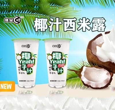 �S��C咔椰汁西米露420ml�a品�D