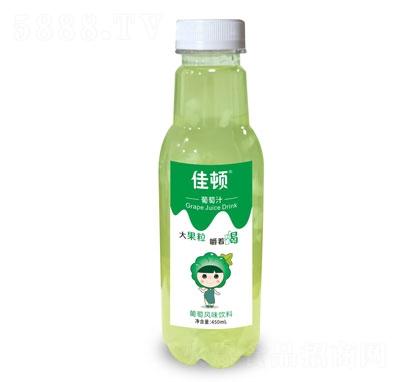 佳�D葡萄汁450ml