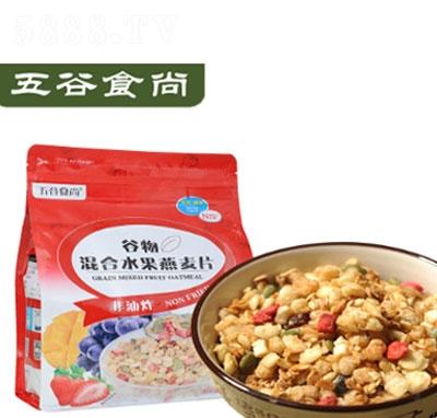 五谷食尚谷物混合水果燕��片�a品�D
