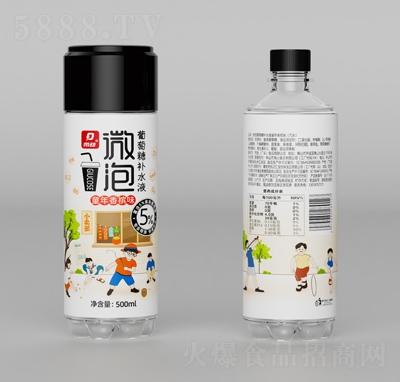 ��盼⑴萜咸烟茄a水液童年香��味500ml
