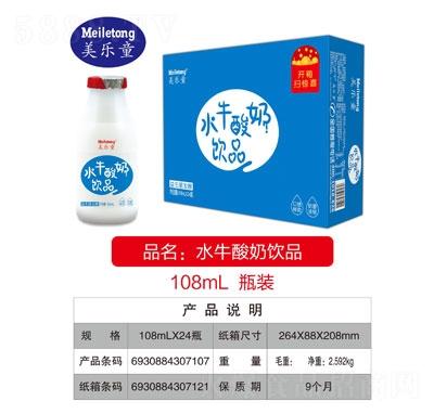 美�吠�水牛酸奶�品108mlX24瓶