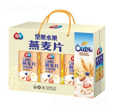 康友坚果水果燕麦片礼盒
