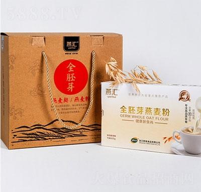 燕�R燕��粉�Y盒25g×15支×6盒�a品�D
