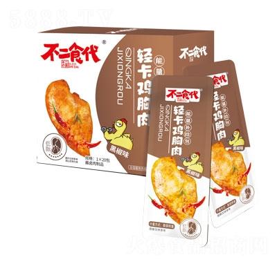 不二食代轻卡鸡胸肉黑椒味产品图