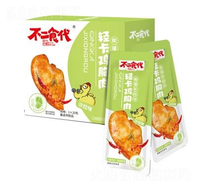 不二食代轻卡鸡胸肉沙拉味产品图