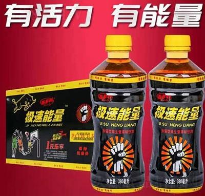 极速能量加强型维生素果味饮料