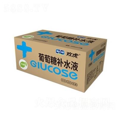 欢虎葡萄糖补水液柠檬味450ml×15瓶