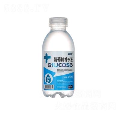 欢虎葡萄糖补水液原味饮品450ml
