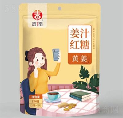 吉方姜汁�t糖�S姜216克�a品�D