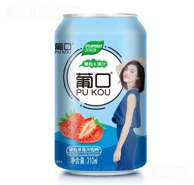 葡口果粒草莓汁�品310ml