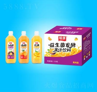 植康果汁饮料1.5LX6