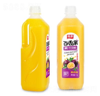 植康百香果果汁饮料1.5L
