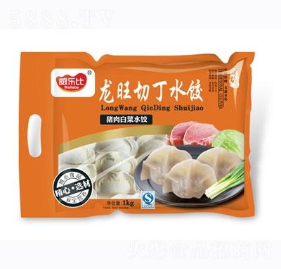 龙旺切丁水饺猪肉白菜1kg
