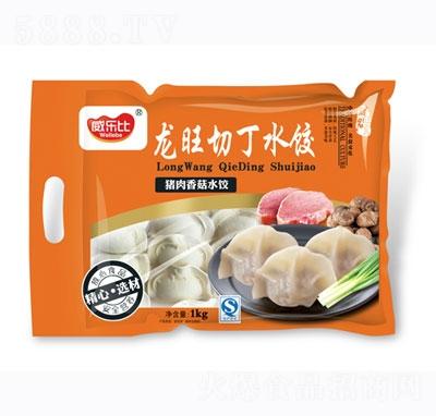 龙旺切丁水饺猪肉香菇1kg