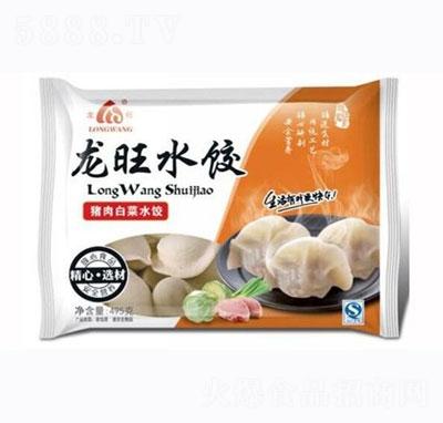 龙旺水饺猪肉白菜495g