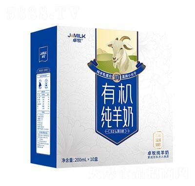 卓牧有机纯羊奶200mL×10盒箱装