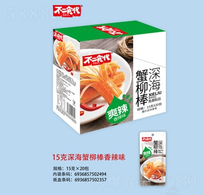 不二食代深海蟹柳棒香辣味15gX20产品图