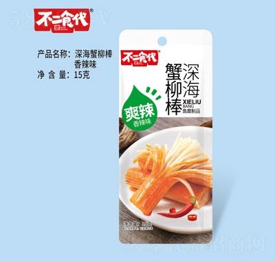 不二食代深海蟹柳棒香辣味15g产品图