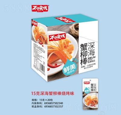 不二食代深海蟹柳棒烧烤味15gX20产品图