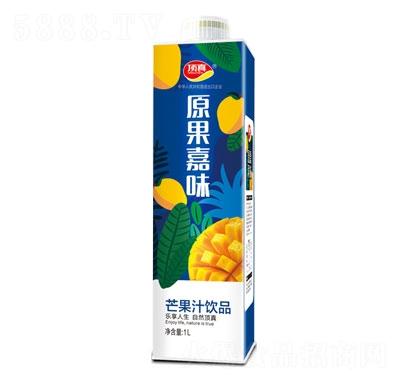 顶真原果嘉味芒果汁饮品1L