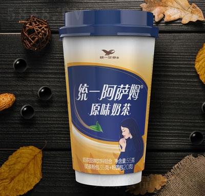 阿萨姆原味奶茶(杯)