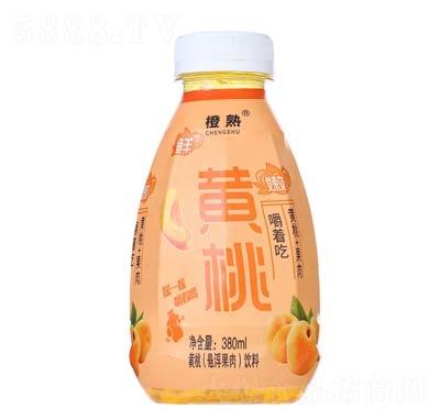 橙熟黄桃悬浮果肉饮料380ml