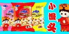 天津众君达食品贸易有限公司