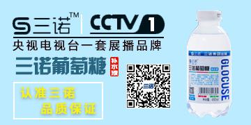 河南三诺食品集团有限公司
