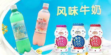 江苏雪之吻饮品有限公司