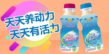 枣庄长泽乳业有限公司