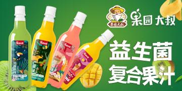 中山市金砖食品有限公司