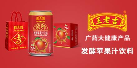 河南省淼雨�品股份有限公司