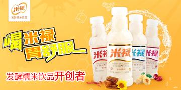 四川米�生物科技有限公司