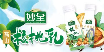云南博洋食品有限公司
