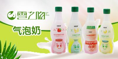 江�K雪之吻生物科技有限公司